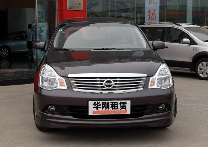 新闻名称:车型展示 添加日期:2008-11-04 21:21:25 浏览次数:2135
