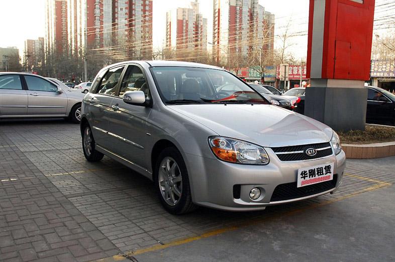新闻名称:车型展示 添加日期:2008-11-04 21:25:36 浏览次数:2595