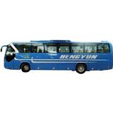 新闻名称:车型展示 添加日期:2010-12-08 20:55:47 浏览次数:2118